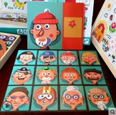 磁性玩具磁性拼圖兒童益智力動腦玩具多功能3-6歲2男孩女孩寶寶幼兒園早教lx 限時特惠