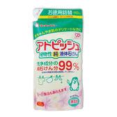 chu chu 啾啾 - 植物性嬰兒洗衣精替換包 500ml