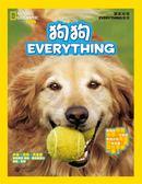 國家地理兒童百科:狗狗