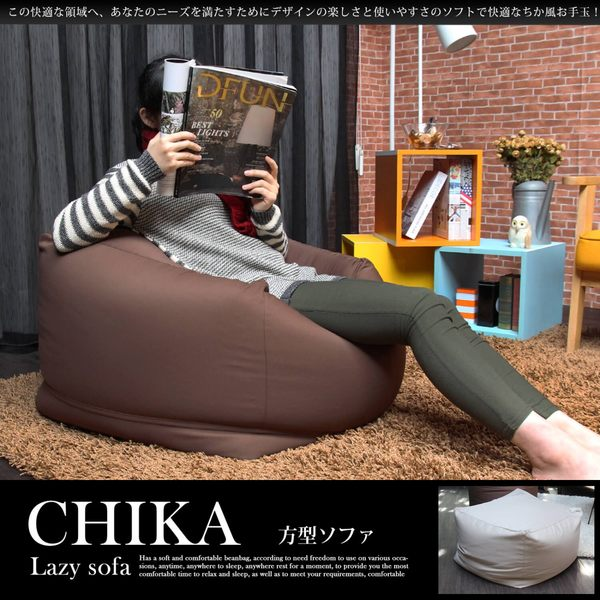 【H&D】CHIKA千夏和風超微粒舒適懶人沙發(圓形)-黑色
