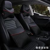 時尚汽車用品車用頭枕枕腰靠枕抱枕一對 QG26620『樂愛居家館』