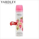 YARDLEY雅麗英國玫瑰體香噴霧-75mL [55835]英國皇室背書的香氛品牌