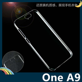HTC One A9 半透糖果色清水套 軟殼 超薄防滑 矽膠套 保護套 手機套 手機殼