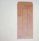 [COSCO代購] W133191 協慶象球牌中式標準信封 1000入