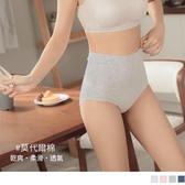 《MA0340》莫代爾棉壓紋彈力透氣孕婦內褲 OrangeBear
