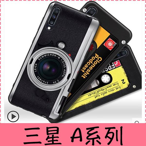 【萌萌噠】三星 Galaxy A30s A50 A70  復古偽裝保護套 全包軟殼 懷舊彩繪 計算機 鍵盤 錄音帶 手機殼