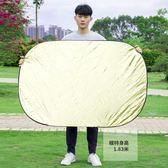 金銀反光板100*150cm二合一可折疊攝影打光板