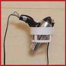 (特價出清) 强力黏貼吹風機架 吹風機收納架 免釘免打孔(顏色隨機)【AE04245】99愛買小舖