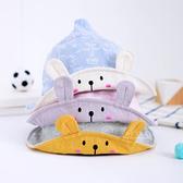 害羞小兔尖頂遮陽帽 帽子 遮陽帽 童帽