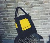 電腦包  韓版撞色後背包女大容量旅行背包女背包百搭17寸電腦包後背包