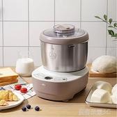 和面機 和面機家用小型全自動揉面機發酵攪拌廚師機商用發打面活面機YTL 年終鉅惠