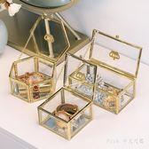 歐式復古首飾收納盒簡約珠寶小飾品發卡耳釘耳環展示戒指玻璃盒子 JY8598【pink中大尺碼】