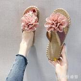 新款拖鞋女外穿花朵涼拖網紅少女心百搭平底學生拖鞋女鞋 XN8724『愛尚生活館』