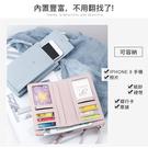 日系簡約多功能手機包 多夾層實用小包 甜美淑女長款錢包 卡包 長夾 皮夾 手拿包 手拿零錢包