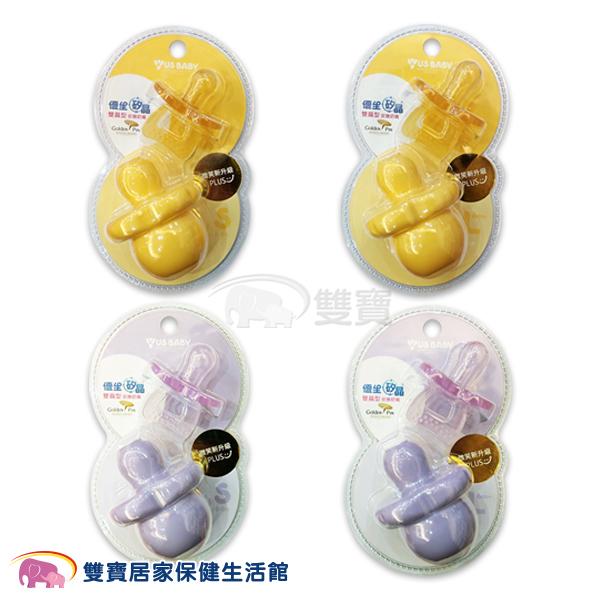 US BABY 優生 矽晶安撫奶嘴 微笑升級版 S/L 雙扁型 橘/紫 醫療用品級 白金矽膠 耐高溫 寶寶奶嘴