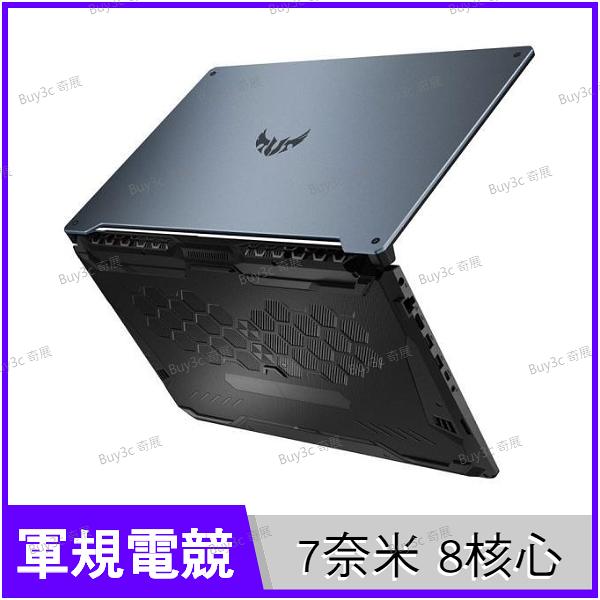 華碩 ASUS FA706IU 軍規電競筆電 (送512G PCIe SSD)【17.3 FHD/R7-4800H/升級16G/GTX 1660Ti 6G/512G SSD/Buy3c奇展】