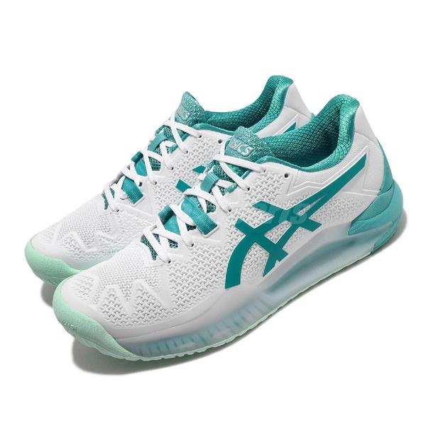 Asics 網球鞋 Gel-Resolution 8 綠 白 女鞋 專業款式 運動鞋 【PUMP306】 1042A072106