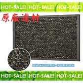 《現貨立即購》Opure A2-2011A 第三層活性碳沸石濾網 臻淨 空氣清淨機專用
