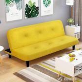 沙發北歐風布藝沙發 客廳多功能折疊床沙發簡約沙發床兩用 樂芙美鞋 IGO