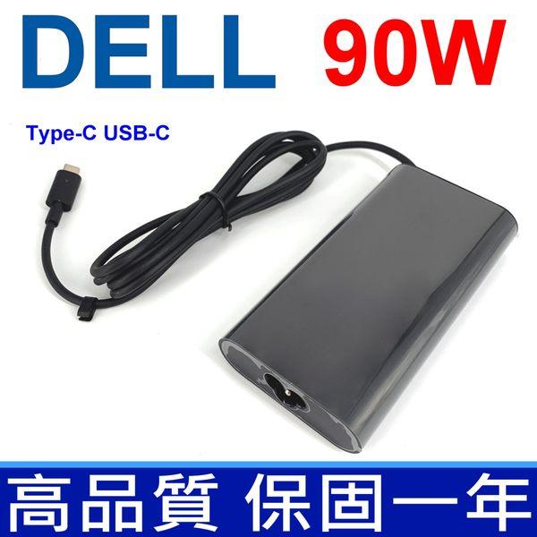 DELL 90W TYPE-C USB-C 橢圓 弧型 變壓器 Latitude 5280 5480 5580 7280 7480 7380 11 5175 5179 12 7275 13 7370 XPS 12 9250