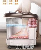 足浴盆全自動電動按摩加熱家用小型泡腳高深桶恒溫洗腳機CY『小淇嚴選』