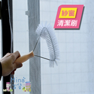 [7-11限今日299免運]紗窗清潔刷 ...