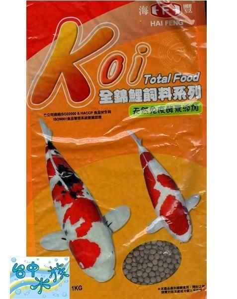 {台中水族}KOI--TOTAL全錦鯉飼料(紅中粒) 1kg--特價