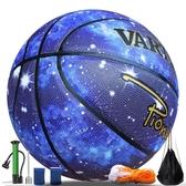 籃球7號標準比賽用球耐磨掌控