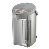 ZOJIRUSHI 象印 VE 4公升 真空保溫省電熱水瓶 CV-DSF40 **可刷卡!免運費**