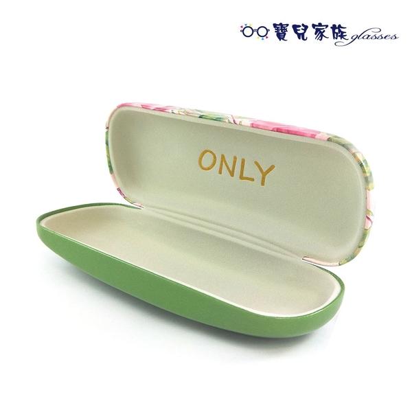 [現貨]花綠 眼鏡盒