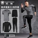 運動套裝男跑步衣服夜晨跑速干衣健身房訓練服裝備休閒服裝四件套  快速出貨