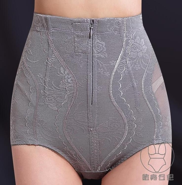 高腰塑形束腰收腹內褲女強力提臀燃脂塑身短褲【貼身日記】