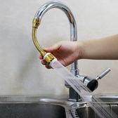 過濾器水龍頭延伸器 防濺頭過濾器 嘴花灑節水起泡器防濺水龍頭嘴【巴黎世家】