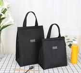 韓國飯盒袋保溫袋便當袋手提包帶飯的口袋手拎袋午餐布袋學生拎袋 潮流衣舍
