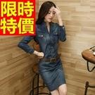牛仔長袖連衣裙-自信必備時髦單寧女裙子1色61v6【巴黎精品】