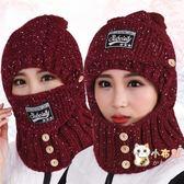 85折免運-帽子女冬季毛線帽正韓休閒針織帽加絨保暖加厚冬天騎車口罩護耳帽