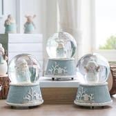 夢幻透明水晶球音樂盒送女生七夕情人節禮物