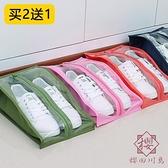 鞋子收納袋便攜旅行鞋袋收納包防塵鞋套袋子裝鞋【櫻田川島】