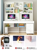 書桌書架組合一體簡約多功能學生家用桌臥室書櫃寫字台電腦台式桌 (橙子精品)