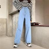 牛仔褲~秋款直筒淺色牛仔褲女寬鬆高腰顯瘦顯高拖地寬管褲子