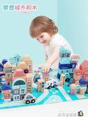 積木拼裝玩具益智3-6周歲女孩1-2嬰幼兒童桶裝木頭制早教男孩  魔方數碼館WD