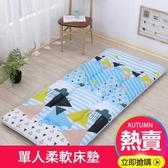 親膚加寬兒童落地式綁帶地鋪攜帶清潔實木床上下鋪單人床墊柔軟