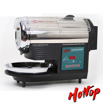 【HOTTOP】數位烘焙機 / KN8828D『送2kg生豆』