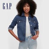 Gap女裝 簡約風Logo紐扣拉鍊牛仔外套 600567-藍色