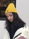 針織帽女帽子女秋冬韓版百搭護耳毛線帽冬季學生針織帽保暖刺繡潮冬天春季新品