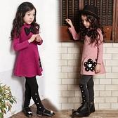 小高領花朵刺繡長版上衣 橘魔法 Baby magic 現貨 兒童 童裝 童 中童 女童