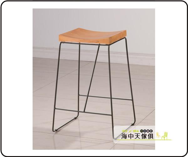 {{ 海中天休閒傢俱廣場 }} F-41 摩登時尚 吧椅系列 B482-06 菲爾北歐實木面黑鐵吧椅