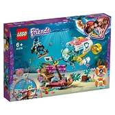 LEGO樂高 FRIENDS 41378 海豚救援任務 積木 玩具