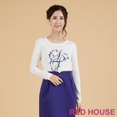 RED HOUSE-蕾赫斯-花朵裝飾針織衫(白色)