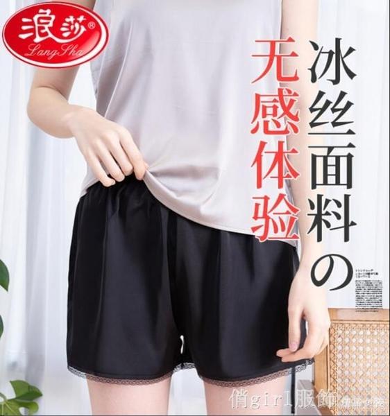安全褲 冰絲打底褲蕾絲可外穿夏季不卷邊三分安全褲女防走光保險短褲薄款 開春特惠